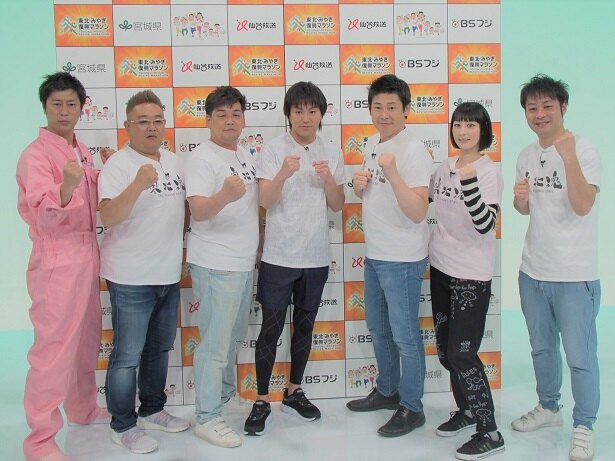 狩野英孝が「東北・みやぎ復興マラソン」への挑戦を発表!