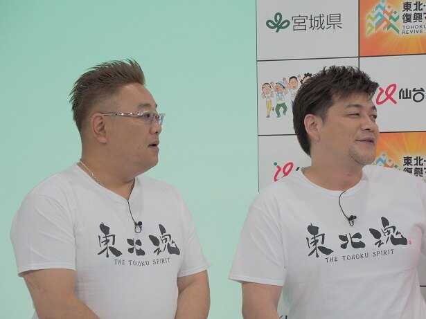 """会見でも伊達みきおの""""ゼロカロリー理論""""がさく裂!"""