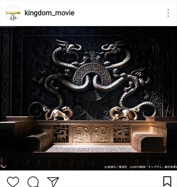 エイ政が座ることになる秦王の玉座