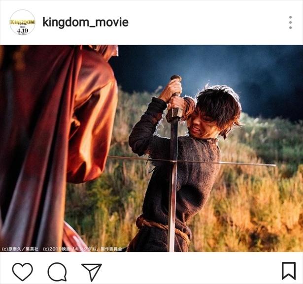 ※画像は映画「キングダム」公式Instagram(kingdom_movie)のスクリーンショットです