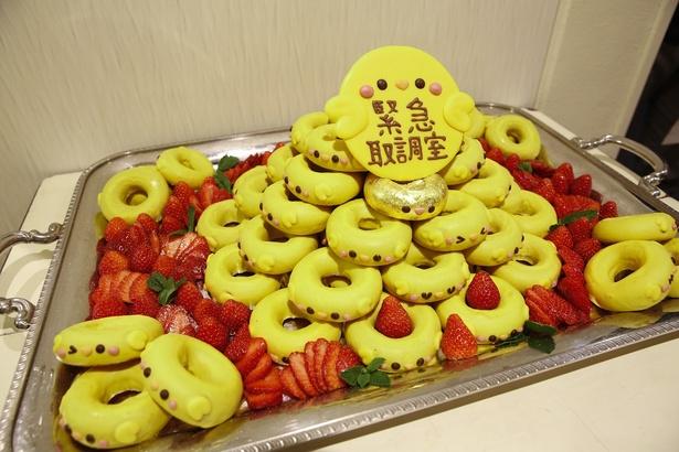 家入レオが差し入れした金鳥ドーナツに、キントリメンバーたちも感激