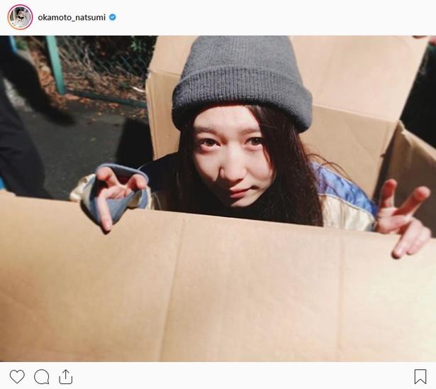 ※画像は岡本夏美(okamoto_natsumi)公式Instagramより