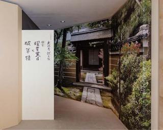 龍光院四百年の扉が開く!滋賀県・MIHO MUSEUMで春季特別展開催中