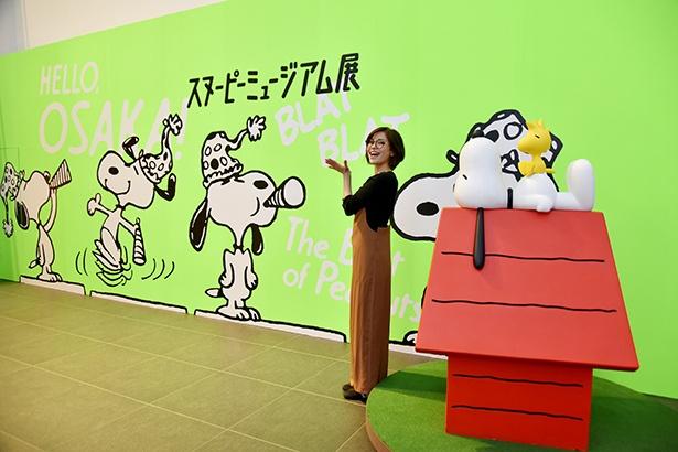 限定&復刻グッズにコラボカフェ!「ハロー大阪!ベスト・オブ・ピーナッツがやってきた。スヌーピーミュージアム展」 | キャラPa! - ウォーカープラス