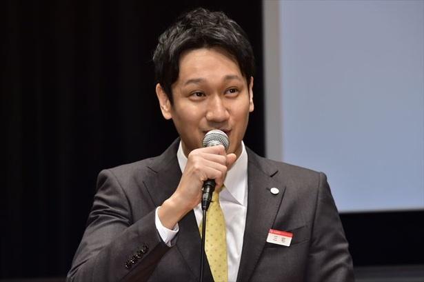 三宅庄司役の増田修一郎