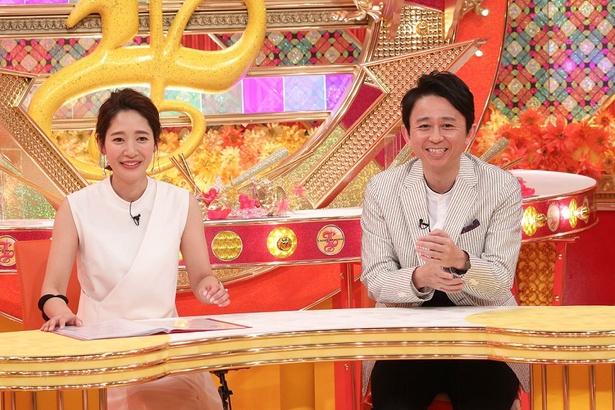 MCを務める有吉弘行(右)と進行役の吉田明世(左)