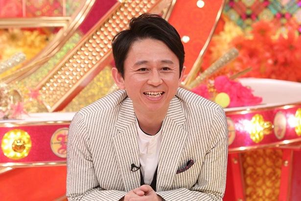 4月16日(火)放送「噂の現場急行バラエティー レディース有吉」より
