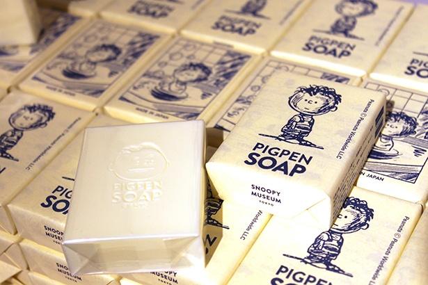 「石鹸(税抜 560円)」