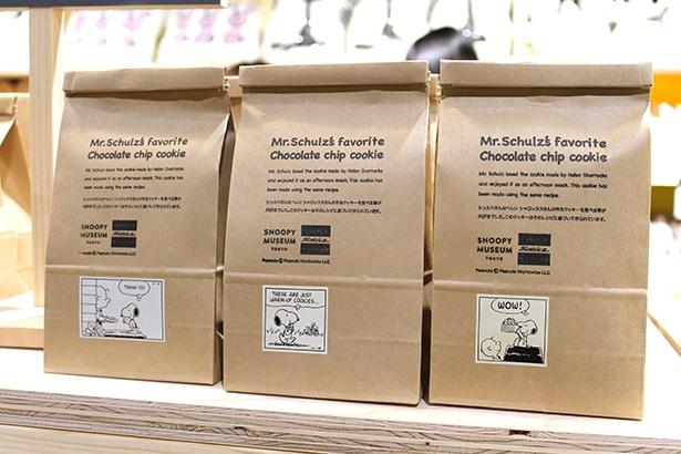「シュルツさんのチョコチップクッキー(税抜 890円)」