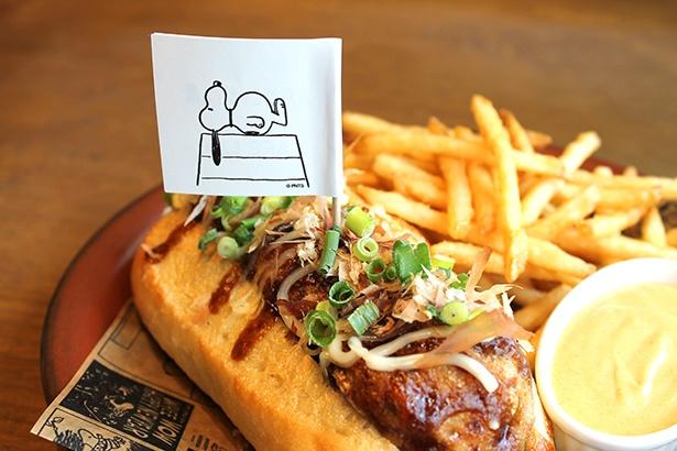「おなかぽっこりスヌーピーたこ焼きドッグ&ポテト ピーナッツマスタード添え(1200円)」失恋でやけ食いしたおなかぽっこりスヌーピーの旗が可愛い