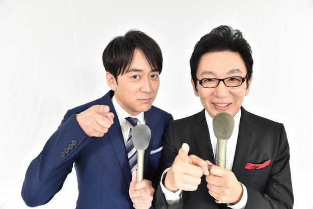 古舘伊知郎と安住紳一郎アナが生トークする「生放送!平成最後の日」が4月30日(火)に放送