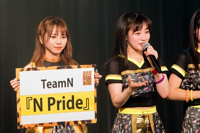 川上チームNの公演名は「N Pride」!
