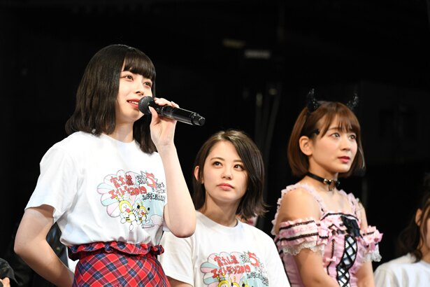4月14日夜公演の様子(4)