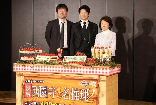 4月19日(金)より放送の「執事 西園寺の名推理2」の会見が行われた