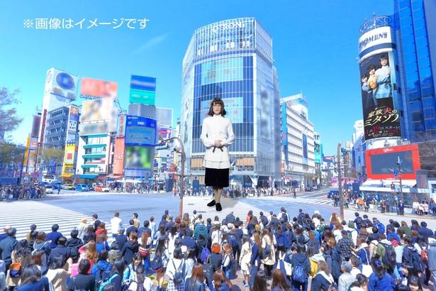 「家政夫のミタゾノ」壁面広告が、東京・渋谷に登場することに