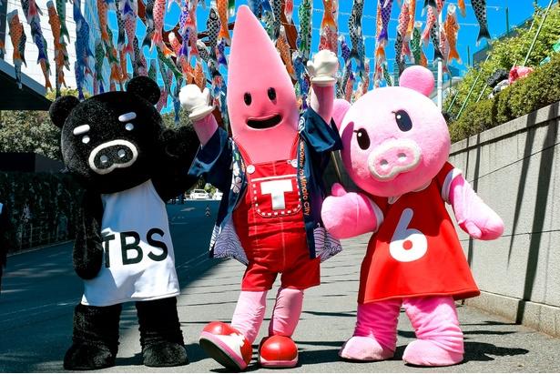 【写真を見る】さんまのぼりの掲揚には、TBSテレビの番組応援キャラクターのBooBoとBoona、東京タワーの公式キャラクター・ノッポン弟も駆け付けた