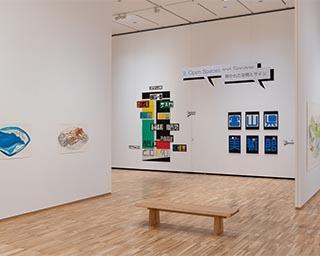 人を目的地に導く!サインや場所をテーマにした作品が富山県美術館で展示中