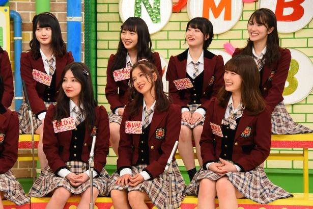 「NMBとまなぶくん」のスペシャル版が4月20日(土)に放送