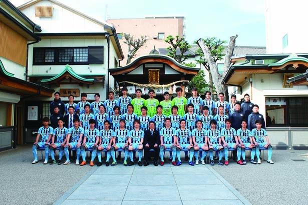 FC大阪サッカー教室