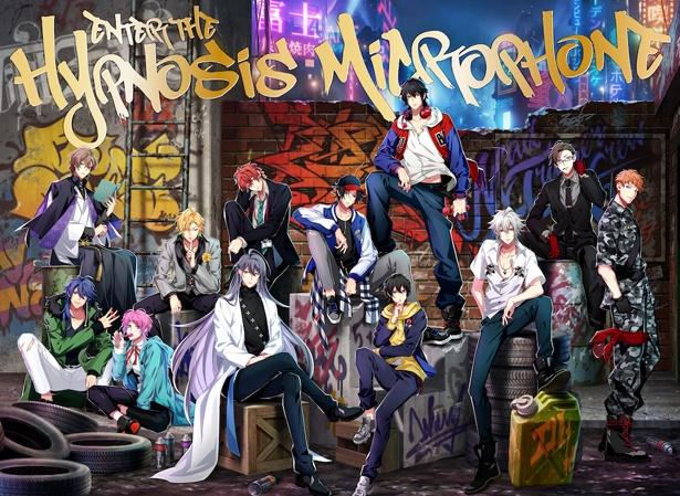 ヒプノシスマイク初のフルアルバム『Enter the Hypnosis Microphone』が4月24日(水)に発売! 写真は初回限定LIVE盤