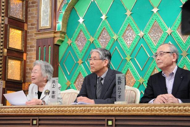 ジャッジは夏井いつき先生が尊敬する、日本を代表する俳人3人が行う
