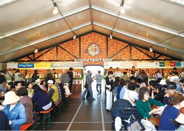 ザ・ゴールデンももち 九州地ビールフェア2019 / 九州の料理とともに、九州のビールを