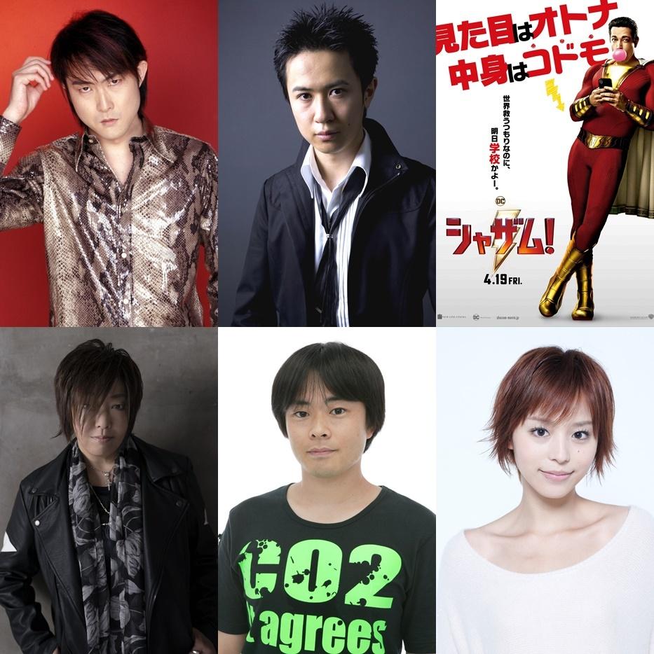 子安武人や杉田智和ら、日本を代表する人気アニメに出演してきた声優たちが一堂に会す!