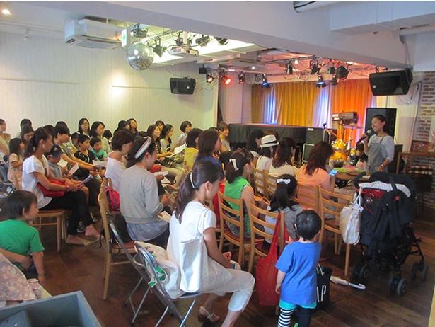 親子を対象としたイベントや集まりも開催
