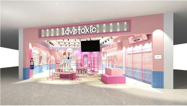 3階にオープンする元気な女の子のための人気ジュニアブランド「Lovetoxic」