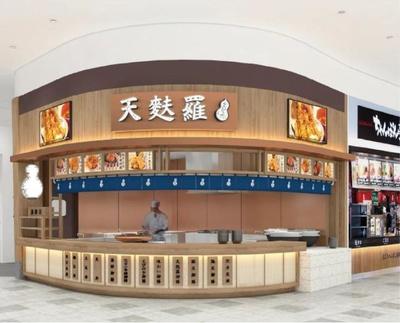 注文を受けてから目の前で揚げてくれる天ぷらが人気「天麩羅えびのや」が3階フードコートにオープン
