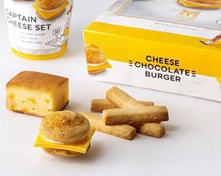 ユニークなチーズバーガーのスイーツを販売する「マイキャプテンチーズTOKYO」体験リポート!