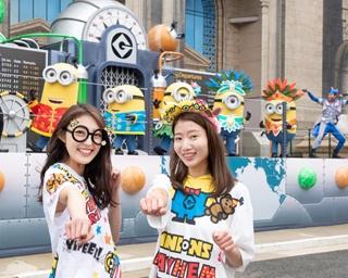 「ユニバーサル・スタジオ・ジャパン」GW中でも並ばずに楽しめちゃう!? 「ワールド・ ストリート・フェスティバル」を攻略