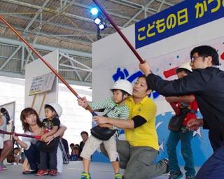 GWは枕崎でかつおグルメ!鹿児島県枕崎市で「こどもの日かつおまつり」開催
