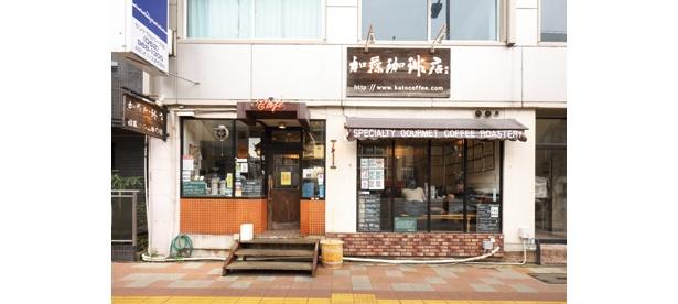 「加藤珈琲店」(名古屋市東区)では、オーダーごとにカウンターでコーヒーを抽出してくれる