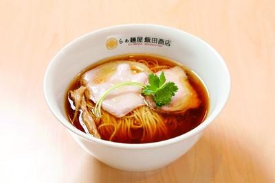 大丸京都店で「全国美味逸品味めぐり」開催