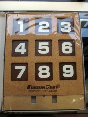 野球やサッカーゲームのように、番号に向かって矢を吹き、落としていくゲームも