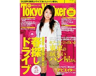 【平成振り返り−2005年】愛知の『愛・地球博』、浅田真央、AKB48結成で秋葉原にも注目集まる