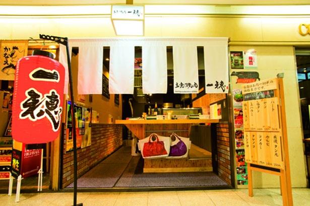 清潔感ある店内で入りやすい/立食焼肉一穂 第二ビル店
