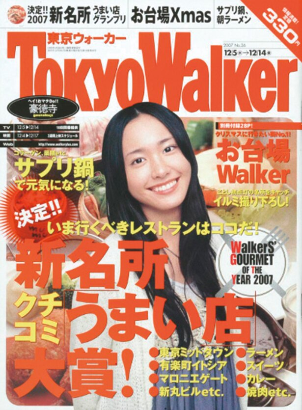 平成振り返り−2007年】B'zが日本人初の快挙、初音ミクや「ハニカミ ...