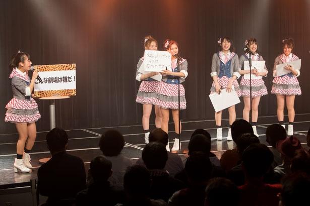 小嶋花梨プロデュース公演では大喜利コーナーも!