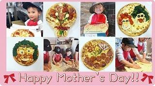 ドミノ・ピザが母の日に先着512組を無料招待!ピザアカデミーに参加して手作りピザをプレゼントしよう