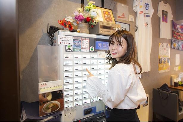 井口 綾子 鎌倉