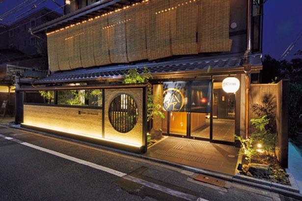 華やかな祇園町の近くにある宿。八坂神社や高台寺、清水寺へも徒歩圏内と市内観光に便利/Rinn Gion Kenninji