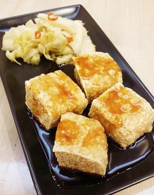 【臭豆腐(ツォウトウフ)】