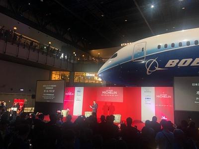 中部国際空港セントレア FLIGHT OF DREAMSにて開催された出版記念パーティ