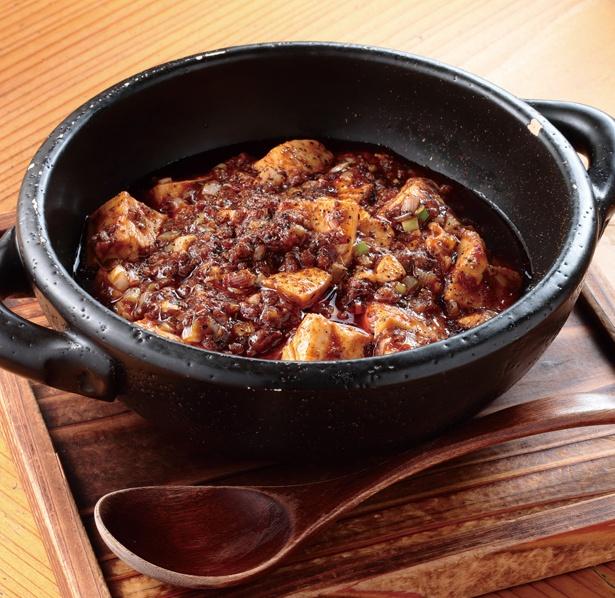 「麻婆豆腐」(850円)は、しびれを抑えて食べやすさを考慮した、ベーシックな一品 / 熊猫飯店