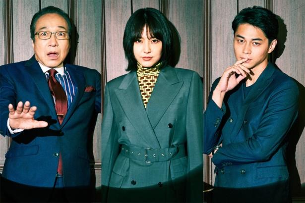 『コンフィデンスマンJP』で共演した長澤まさみ、東出昌大、小日向文世