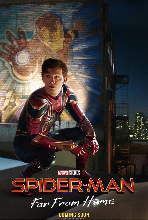 敬愛する師匠アイアンマンのようにスパイダーマンは世界を救うことができるのか!?