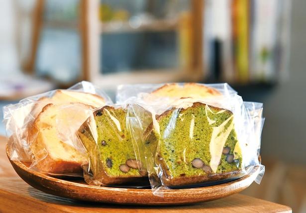 珈琲と麦酒 / 「パウンドケーキ」(各380円)。姉川さんの母が作る焼菓子「さわこさんちのシリーズ」も人気