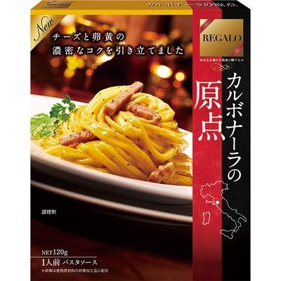 卵黄とチーズのコク深い濃厚ソースがたまらないREGALO「カルボナーラの原点」(250円)